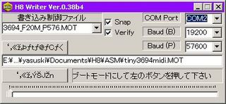 WS000230.JPG